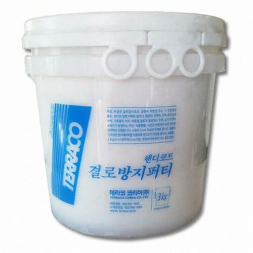 테라코코리아 핸디코트 결로방지 퍼티 (3kg)_이미지