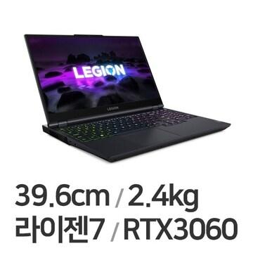 레노버 LEGION 5 15ACH R7 3060 PRO