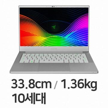 Razer BLADE STEALTH 13 10Gen Mercury(SSD 256GB)