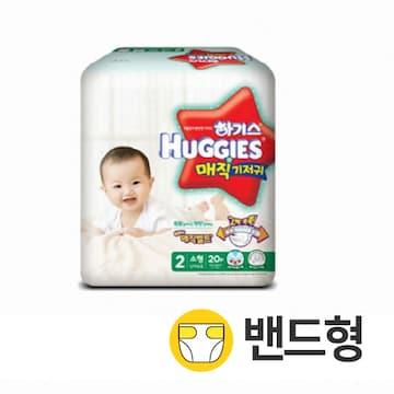 하기스 2017 매직기저귀 2단계(소형) 공용 20매(1팩 (20매))