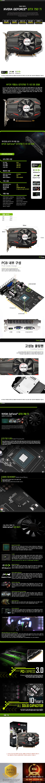 AFOX  지포스 GTX750 Ti V2 D5 2GB