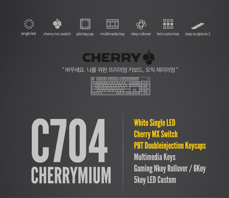 웨이코스 씽크웨이 CROAD C704 체리미엄 PBT LED 기계식 키보드 (청축)