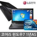 LG���� ������Ʈ R470 i5-520M