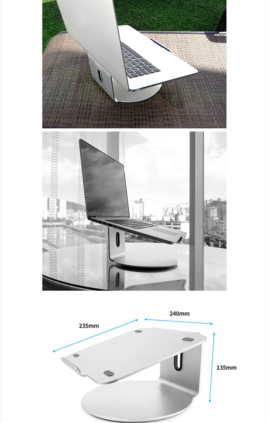 MAXTILL OFFI NT-200 노트북 알루미늄 스탠드