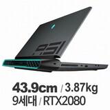 DELL 에일리언웨어 AREA 51M N300S170311KR  (SSD 1TB + 1TB)