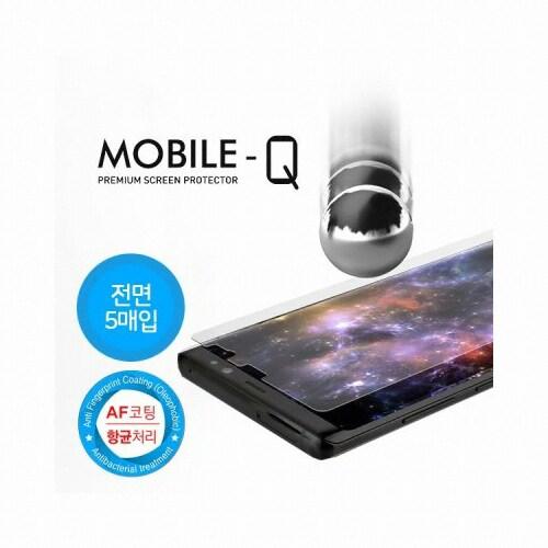 LG V50S 모바일큐 방탄필름 (액정 5매)_이미지