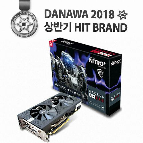 SAPPHIRE 라데온 RX 580 OC D5 8GB Dual-X NITRO+