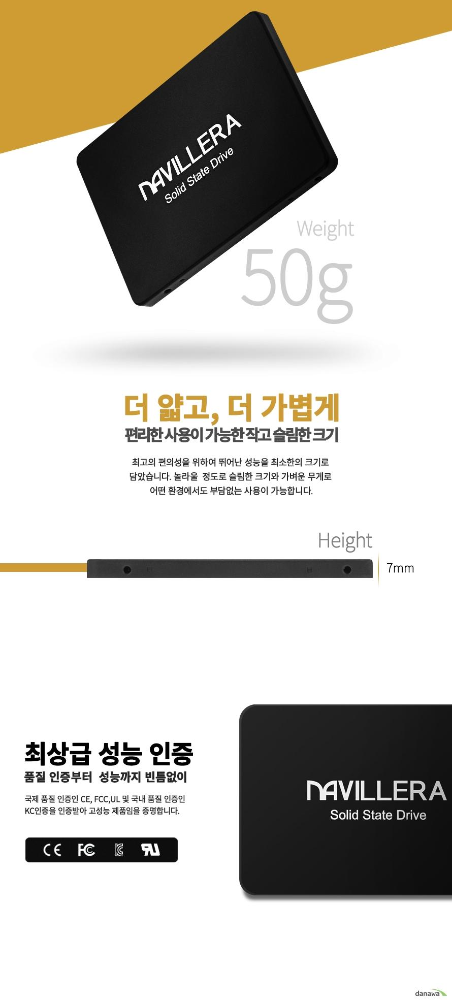 엑슬비젼  NAVILLERA NV-1 벌크(256GB)