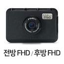 파인디지털 파인뷰 T50 2채널 (32GB)