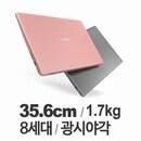 인텔 8세대 ACER 노트북 특가!