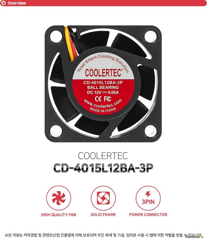 COOLERTEC CD-4015L12BA-3P