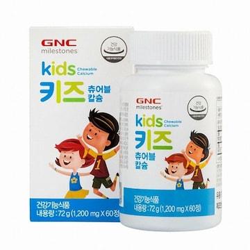 지엔씨 키즈 츄어블 칼슘 60정 (1개)