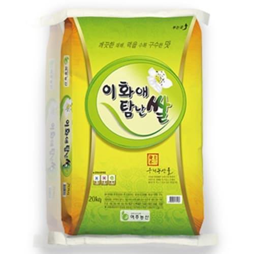여주농산  이화애 탐난쌀 20kg (18년 햅쌀) (1개)_이미지