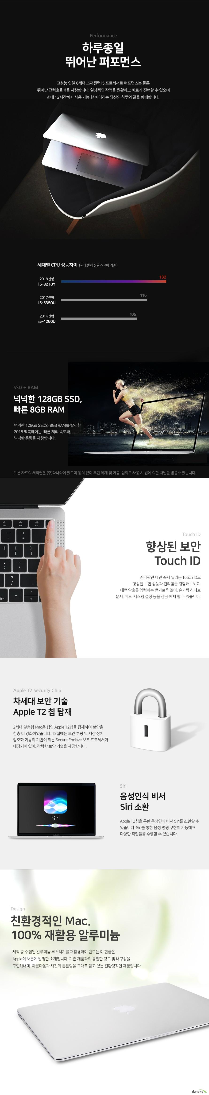 APPLE 맥북에어 2018년형 MREA2KH/A (SSD 128GB)