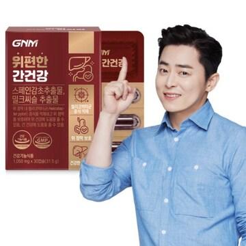 지엔엠라이프 GNM자연의품격 위편한 간건강 30캡슐