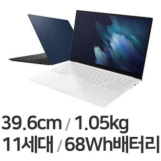 삼성전자 갤럭시북 프로 NT950XDB-K71A (SSD 256GB)_이미지
