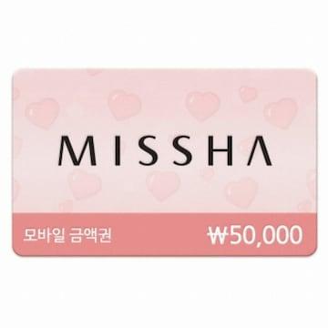 미샤 모바일 금액권(5만원)