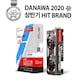 SAPPHIRE 라데온 RX 5600 XT PULSE OC D6 6GB Dual-X