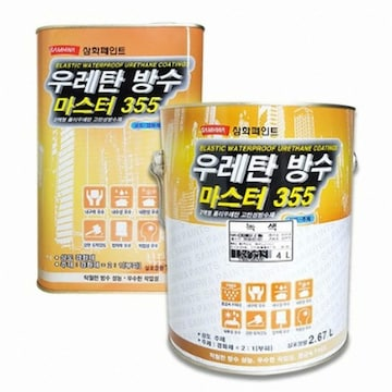 삼화페인트 우레탄 방수 마스터 355 2액형 상도(4L)
