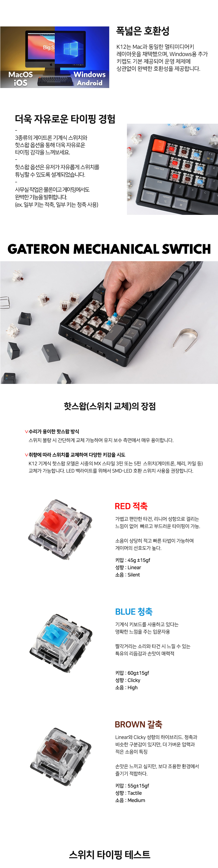 Keychron K12 LED 핫스왑 (청축)