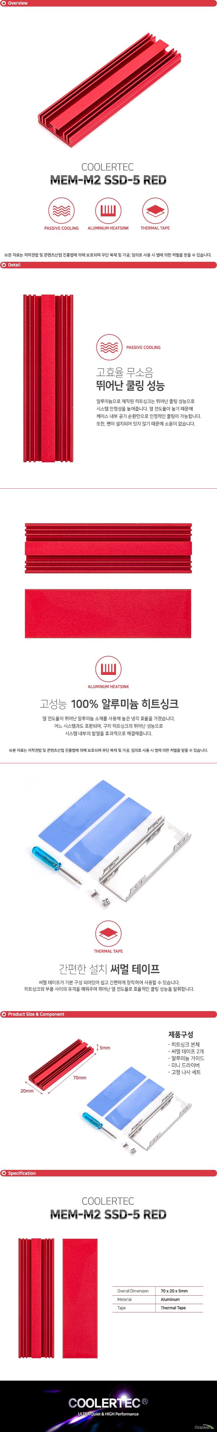 COOLERTEC MEM-M2 SSD-5 RED