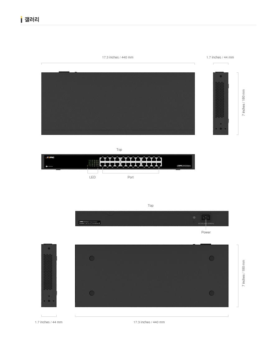 EFM ipTIME SW2400plus 스위치허브
