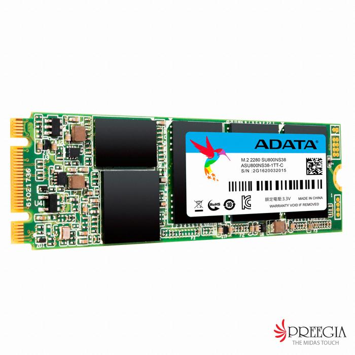 ADATA Ultimate SU800 M.2 2280 (256GB)
