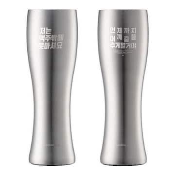 락앤락 스텐맥주컵 한글판 560ml(2개)