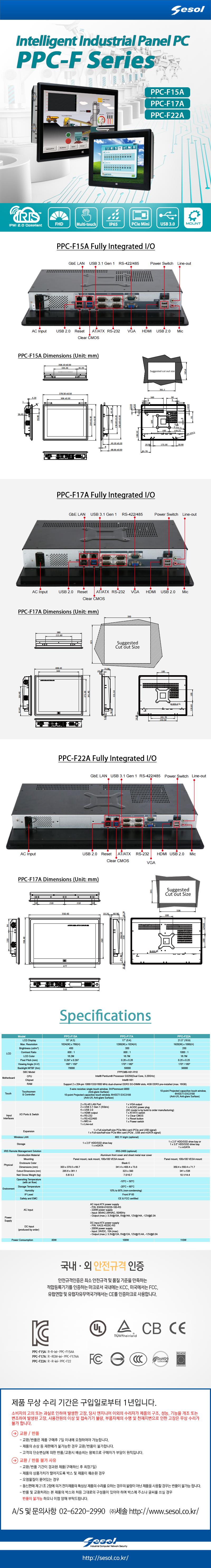 세솔 PPC-F15A 15 산업용 패널피씨 (베어본)