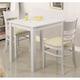 동서가구 조이모던 식탁세트 850 (의자2개)_이미지