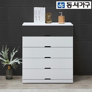 동서가구  다니엘 5단 서랍장 (80cm)