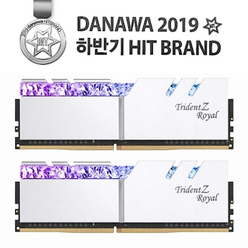 G.SKILL DDR4 16G PC4-25600 CL16 TRIDENT Z ROYAL 실버 (8Gx2)
