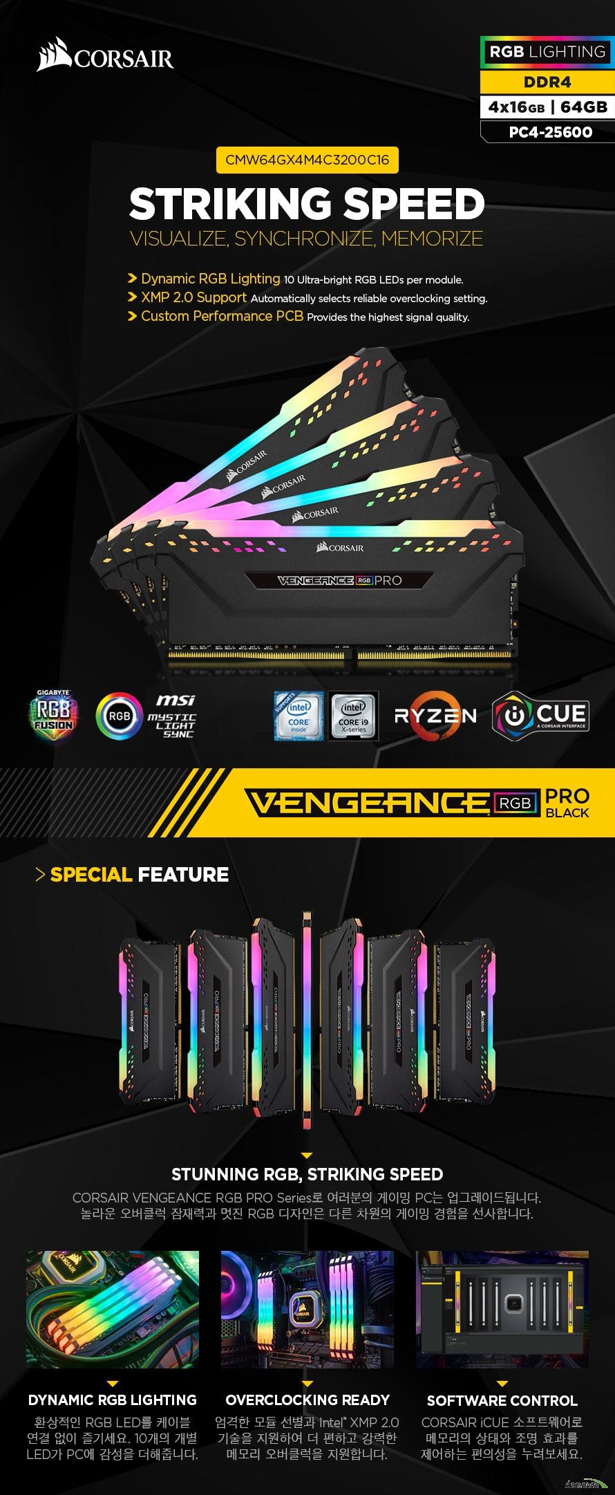 CORSAIR DDR4 64G PC4-25600 CL16 VENGEANCE PRO RGB BLACK (16Gx4)