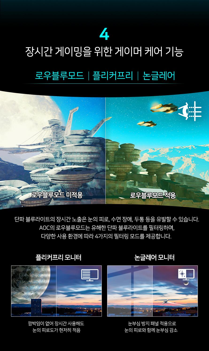 알파스캔 에이건 AGON 323QCX2 QHD 155 프리싱크 HDR 게이밍 무결점