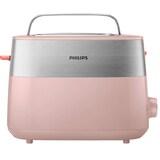 필립스 2구+데우기받침대 토스터 초특가!