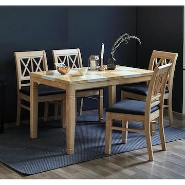 베스트리빙  제니스내츄럴 토마스 대리석 식탁세트 1200 (의자4개)