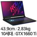 G712LU-EV001 WIN10 16GB램