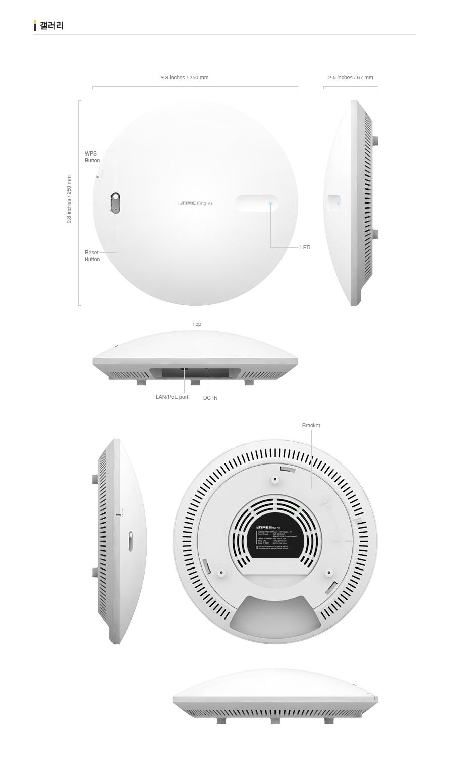 EFM ipTIME Ring-A8 무선확장기