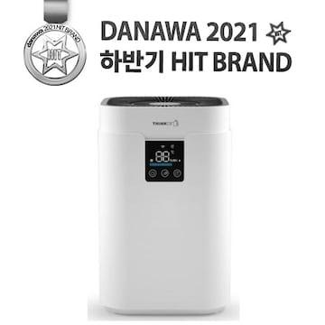씽크웨이 NH550 하이브리드 자연기화식 가습기