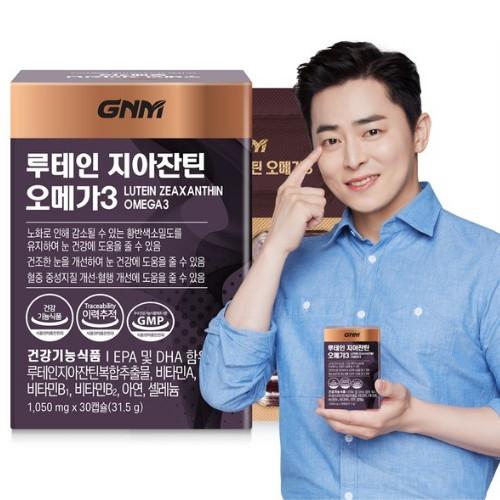 지엔엠라이프 GNM자연의품격 루테인 지아잔틴 오메가3 30캡슐(1개)