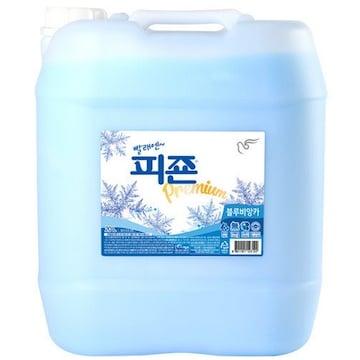 피죤  섬유유연제 20L(20kg) (1개)