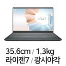 모던14 B5M-R7 WIN10 32GB램