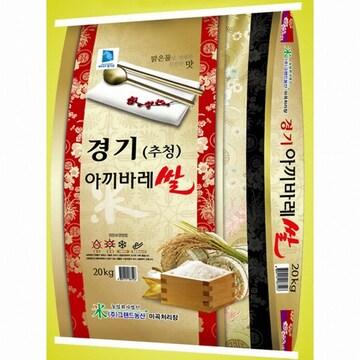 그랜드농산  경기 아끼바레쌀 추청 20kg (17년 햅쌀) (1개)