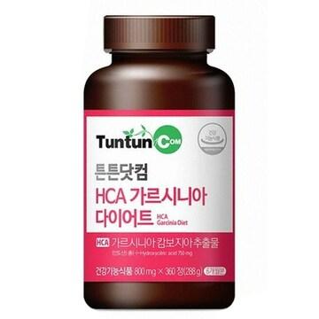 튼튼닷컴 HCA 가르시니아 다이어트 360정(1개)