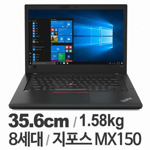 레노버 씽크패드 T480 20L5A00TKR (SSD 512GB)_이미지