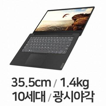 레노버 아이디어패드 S340-14IIL i5 Ten SLIM(SSD 128GB)