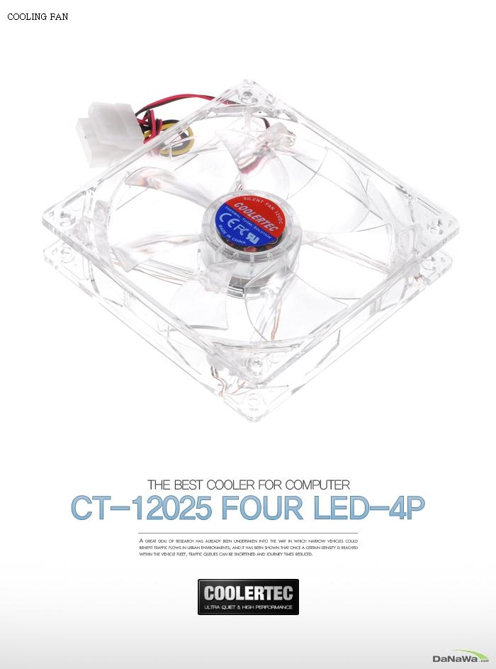 쿨러텍 CT-12025 FOUR LED 메인 이미지
