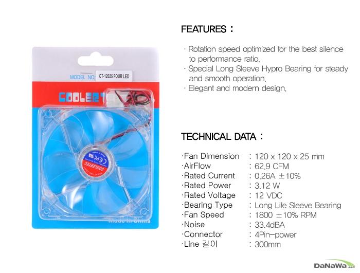 쿨러텍 CT-12025 FOUR LED의 제품 상세스펙