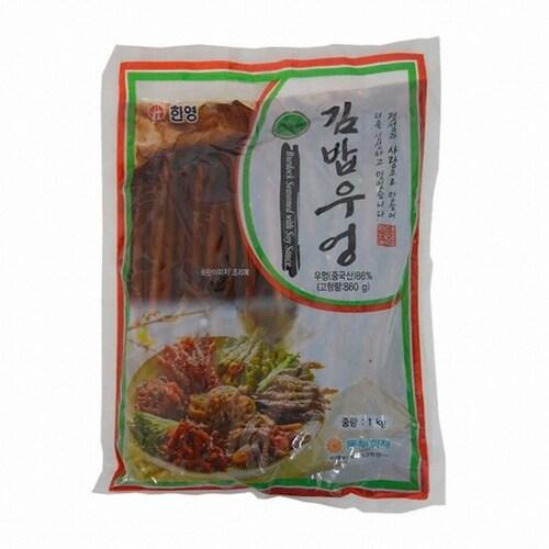 한영식품  김밥우엉 1kg (2개)_이미지