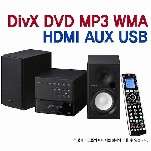 SONY CMT-DH50R_이미지
